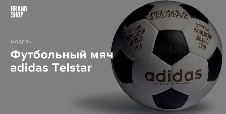 Все о футбольных мячах adidas серии tango