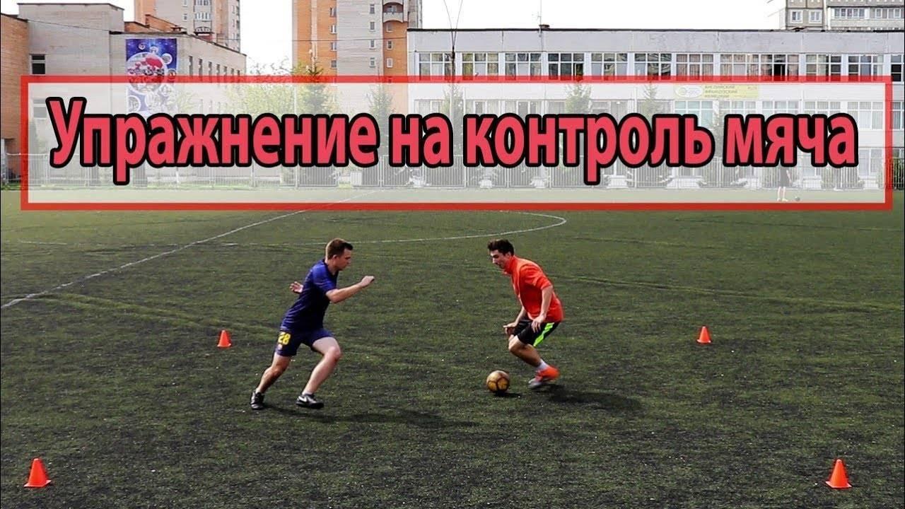 Как накачать ноги футболисту – правильные упражнения для мышц ног