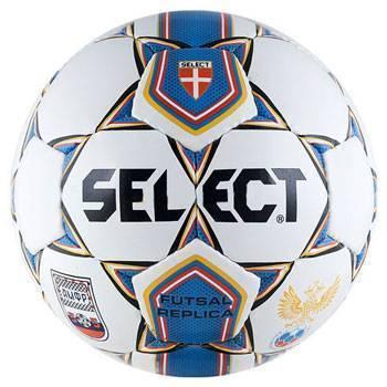 Как правильно выбрать футзальный мяч?