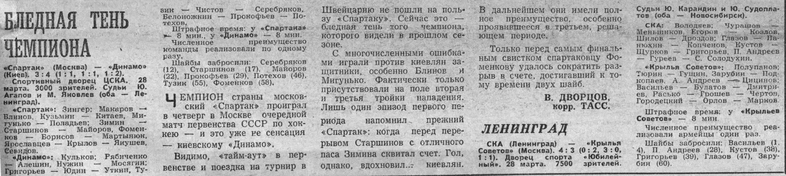 Севидов, александр александрович
