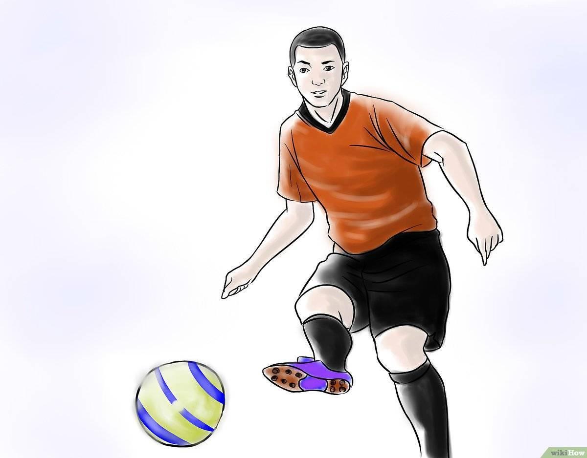 Остановка (прием) мяча в футболе: способы, техника исполнения