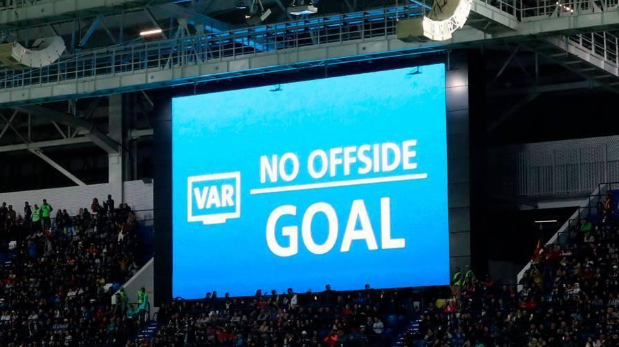 Как повлияла система var на футбольные ставки