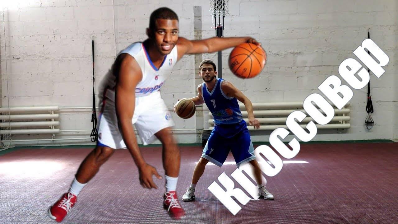 Бросок в баскетболе