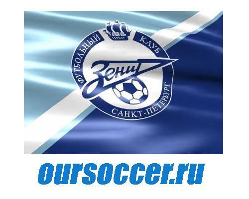 Самый титулованный футбольный клуб россии: топ-5
