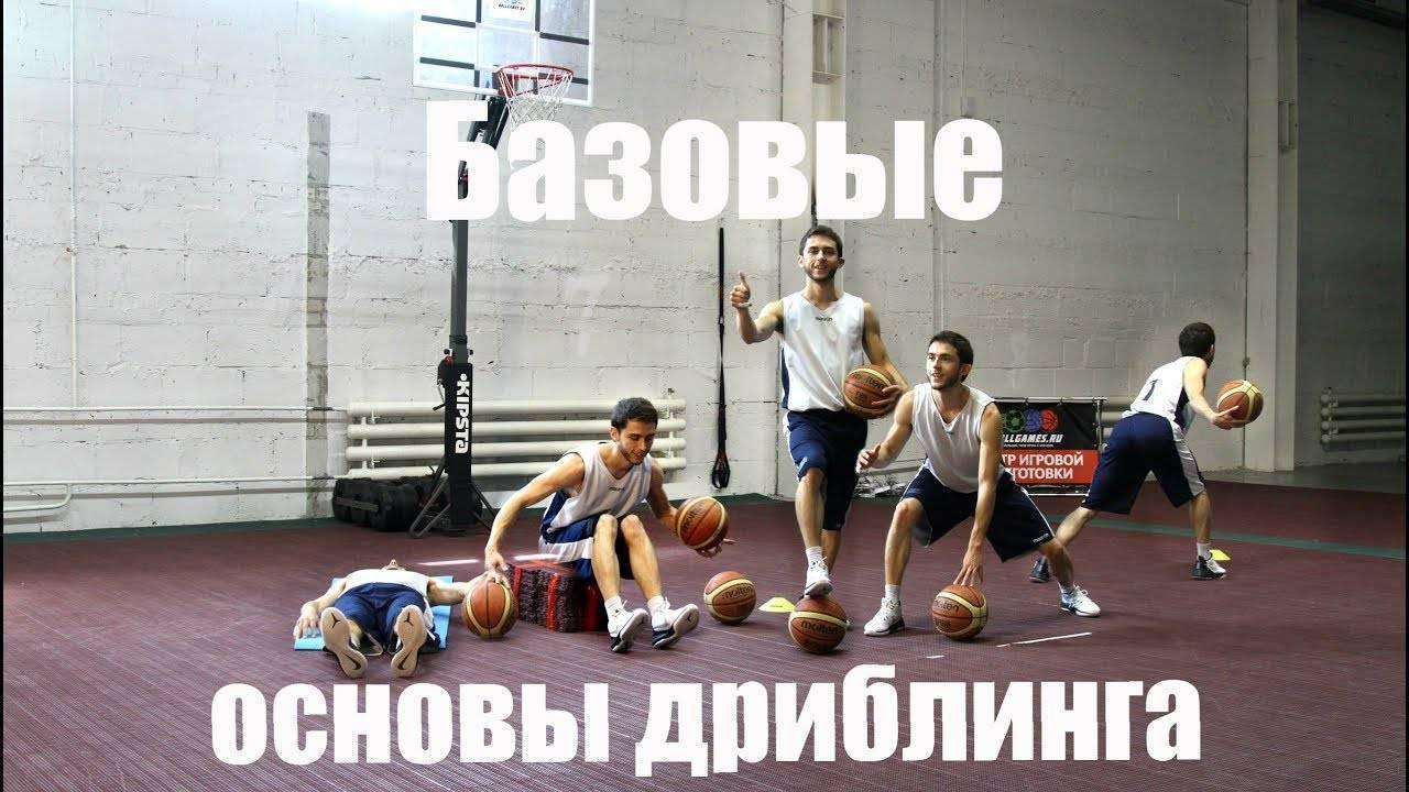 Игроки трехочковой зоны