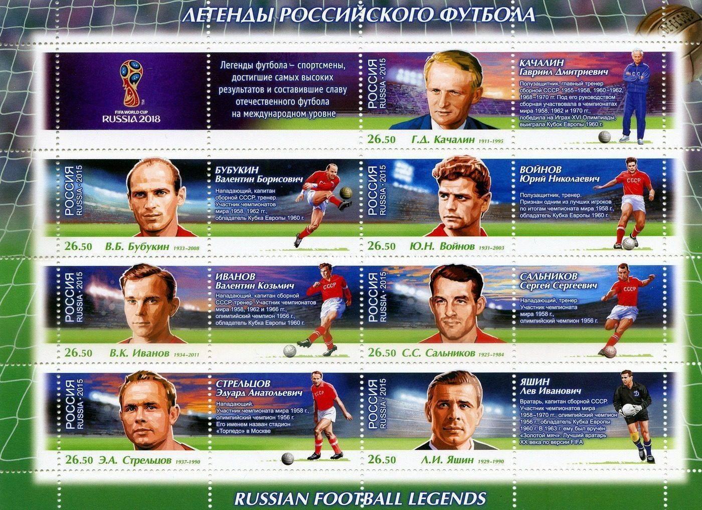 Самый возрастной футболист россии. играет в 44, за плечами – почти бронза с «анжи» и академия «спартака» с титовым