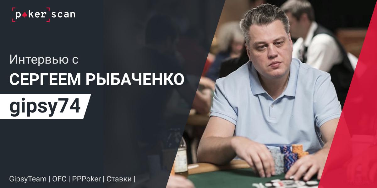 13 полезных советов новичкам в покере