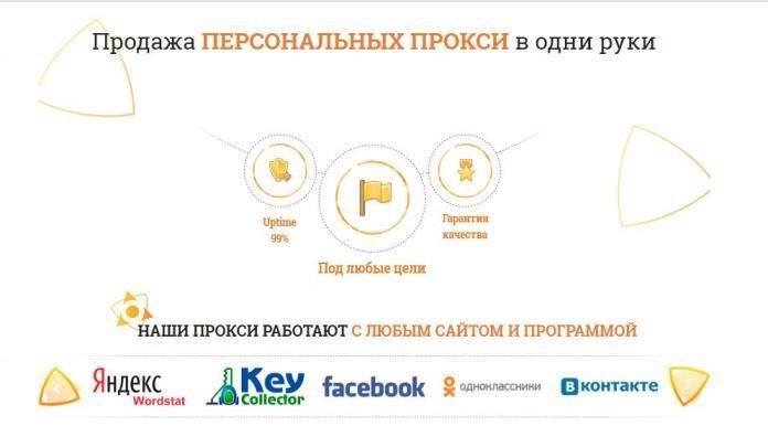 По плану. как блокировка изменила спрос на букмекеров в россии