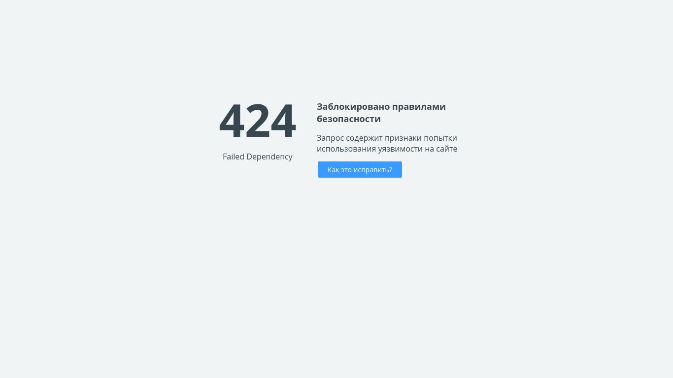 Артем милевский. биография