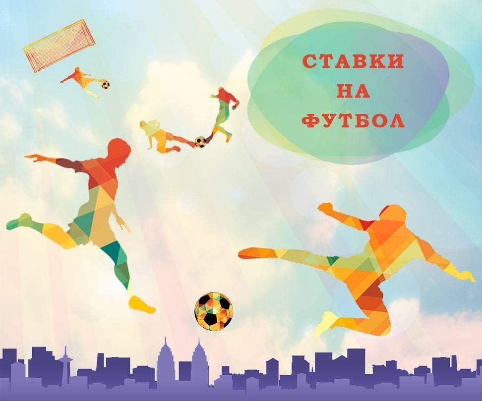 8 мифов о спортивных ставках и букмекерских конторах
