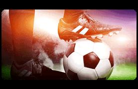 Тотализатор в футболе