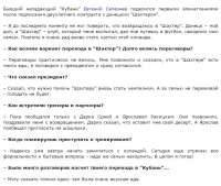 Буяльский виталий казимирович. биография