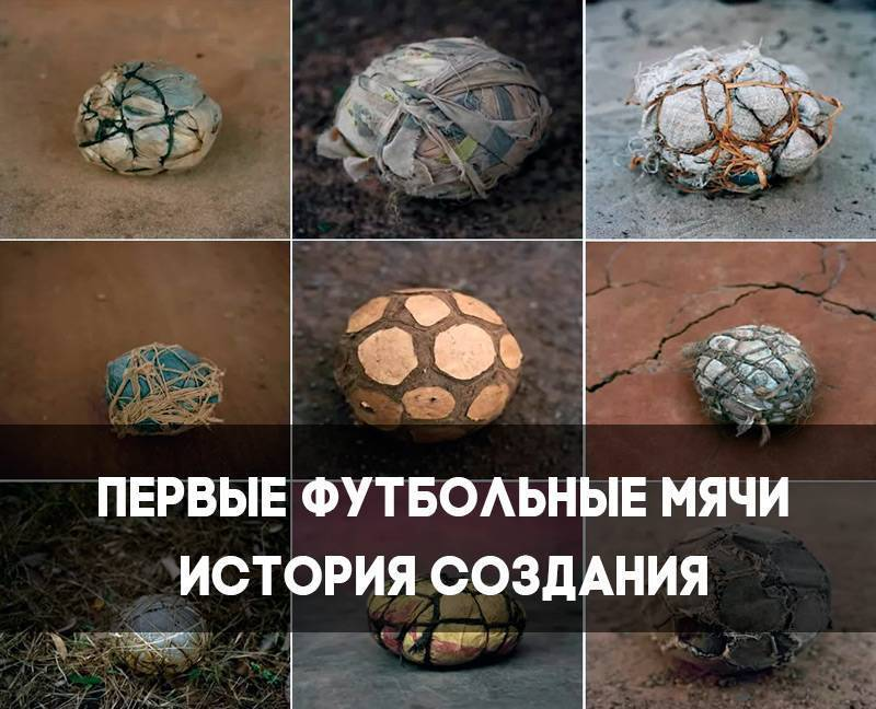 История мини-футбола