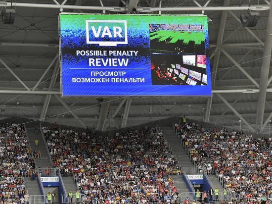Система var – что это такое и как влияет на современный футбол